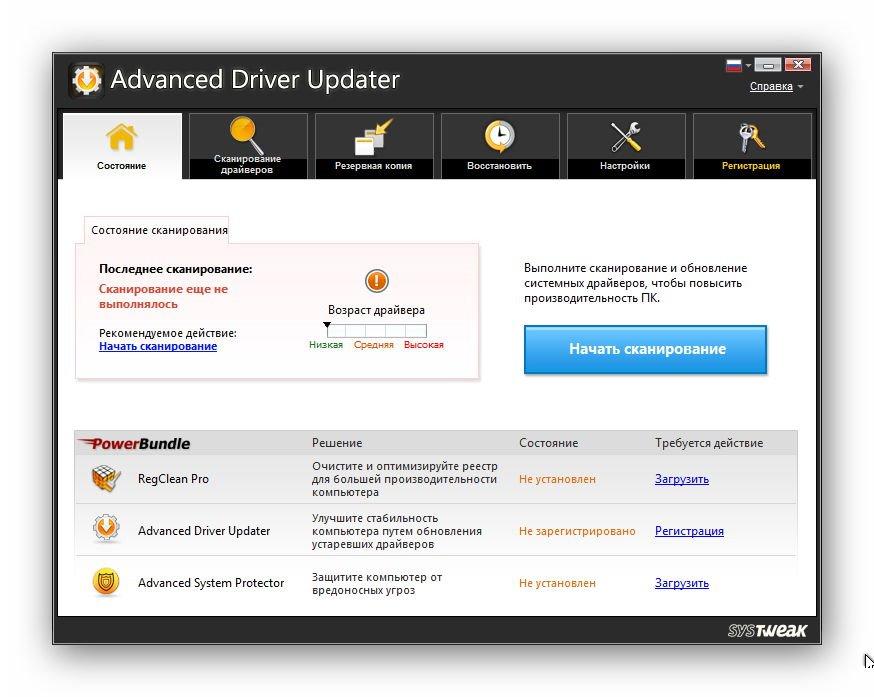 systweak advanced driver updater v2.1.1086 + crack