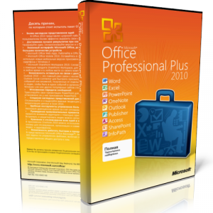 Microsoft Office 2010 Pro Plus + Visio Premium + Project Pro + SharePoint Designer SP2 14.0.7263.5000 VL (x86) RePack by SPecialiST v21.1  [Ru/En]