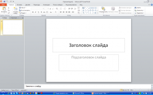Microsoft Office 2010 Pro Plus + Visio Premium + Project Pro + SharePoint Designer SP2 14.0.7258.5000 VL (x86) RePack by SPecialiST v20.10 [Ru/En]