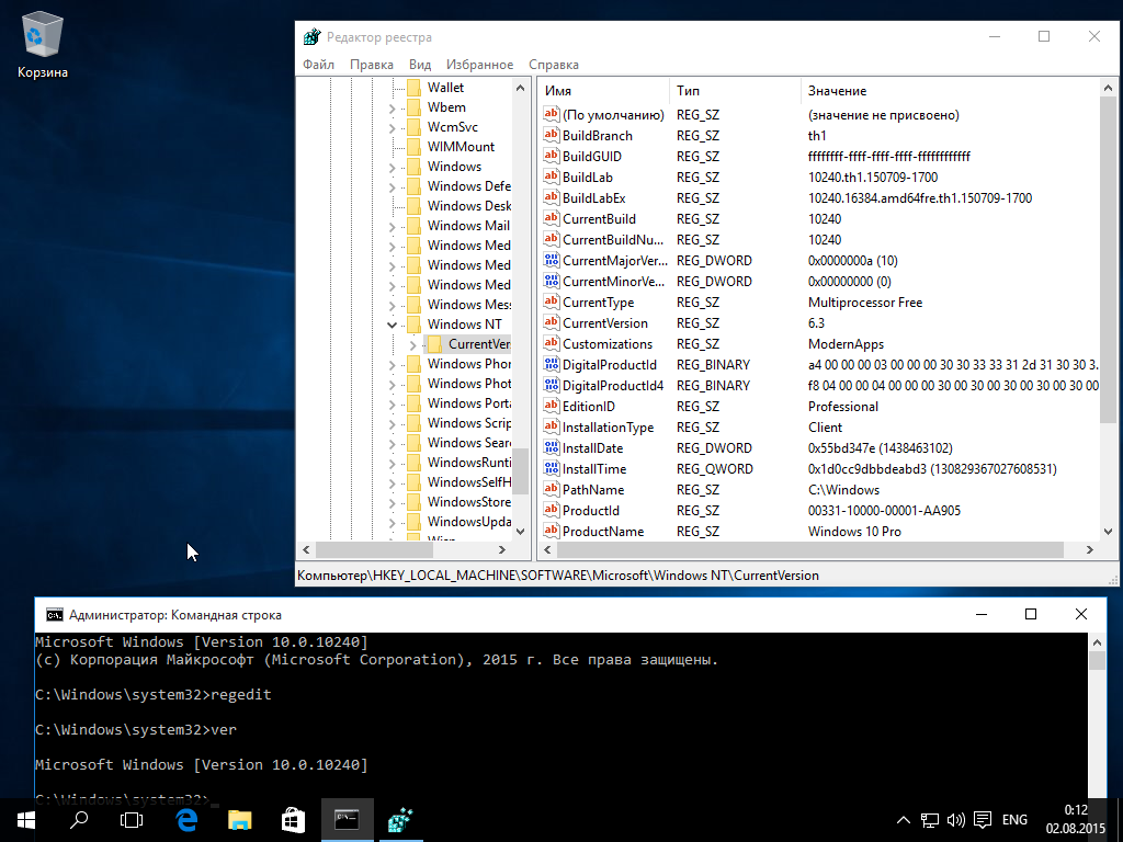 Windows 10 Pro Final Original Microsoft Vlsc