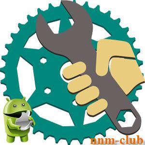 Ремонт велосипеда v0.7 [Ru] - инструкции по ремонту велосипеда