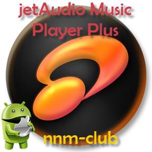 jetAudio Music Player Plus v6.3.0 [Ru/Multi] - музыкальный плеер с широким выбором звуковых эффектов