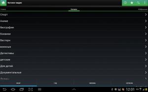 VideoMix v2.5.9 b61 Pro / Ad-Free [Ru/En] - просмотр видео онлайн