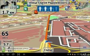 Сборка iGO Primo 9.6.29.427562 [Ru/Multi] - программа автонавигации
