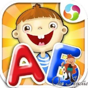Азбука и Алфавит для детей v1.2.3 [Ru]
