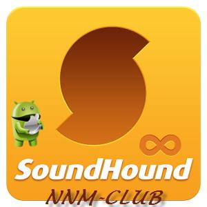 SoundHound v6.9.0 [Ru/Multi] - распознавание музыки и исполнителя
