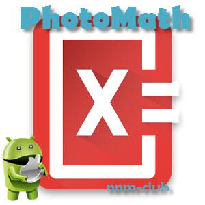 PhotoMath v1.1.4 [Ru/Multi] - распознавание текста математических примеров и помощь с их решением