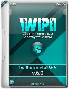 WPI DVD by Rockmetall666 v6.0 (x86-x64) [Rus]