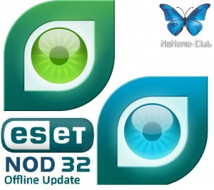 ESET NOD32 4.x/3.x (x32 x64) Offline Update 12222 (сентябрь 2015) [Multi/Ru]