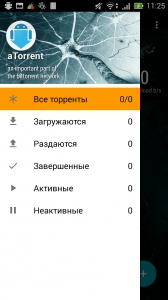 aTorrent PRO 3.0.2.0 [Ru/Multi]