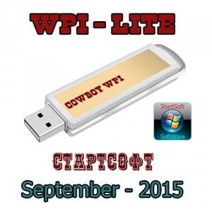 Cowboy WPI StartSoft September 61-2015 61-2015 [Lite] [Ru]