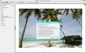 FinePrint 10.41 RePack by KpoJIuK [Multi/Ru]