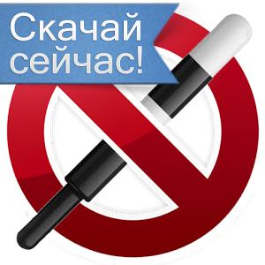 ГИБДД + ШТРАФЫ PRO 15.0.1 [Ru]