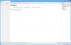 Mozilla Thunderbird 60.6.1 Portable by PortableApps [Ru]