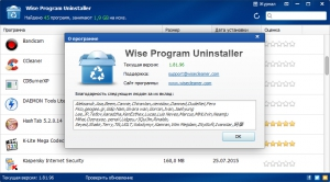 Wise Program Uninstaller 1.81.96 + Portable [Multi/Ru]
