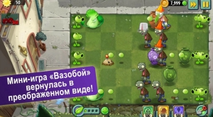 Plants vs. Zombies 2: It's About Time v4.1.1 [En]