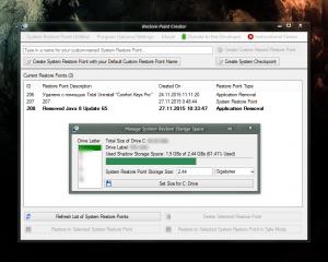 Restore Point Creator 7.1 Build 2 + Portable [En]