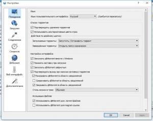 qBittorrent v4.2.0.0 [Multi/Ru]