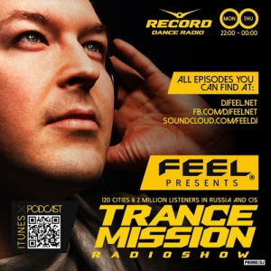 DJ Feel - TranceMission [14.12]