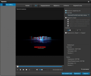 Aiseesoft Video Enhancer 1.0.20 RePack (& Portable) by TryRooM (02.01.2016) [Multi/Ru]