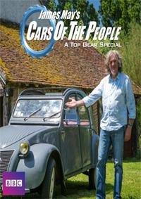 Top Gear: Народные автомобили Джеймса Мэя / James May's Cars for the People (2 сезон: 1 серии из 3) | Jetvis Studio