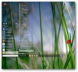Start Menu X 6.32 SW PRO (акция sharewareonsale) [Multi/Ru]