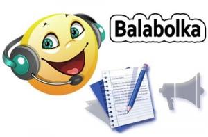 Balabolka 2.15.0.754 + Portable [Multi/Ru]