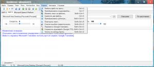Balabolka 2.15.0.789 + Portable [Multi/Ru]