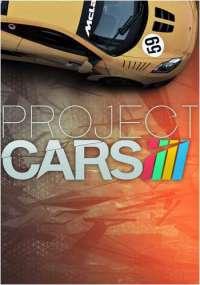 Project CARS | RePack от R.G. Catalyst