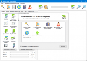 Insofta Cover Commander 3.9.0 [Multi/Ru]