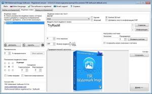 TSR Watermark Image Software Pro 3.5.5.4 RePack (& Portable) by TryRooM [Multi/Ru]