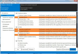 Dism++ 10.1.4.6 Portable [Multi/Ru]