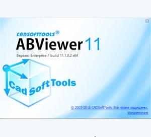ABViewer Enterprise 11.1.0.2 [Multi/Ru]