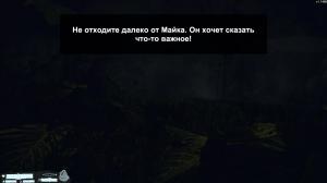 Vortex: The Gateway [Ru/Multi] (1.1465) License CODEX
