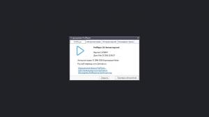 Daum PotPlayer 1.6.59347 Stable [Multi/Ru]