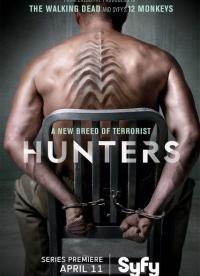Охотники / Hunters (1 сезон: 1-13 серии из 13)   SunshineStudio