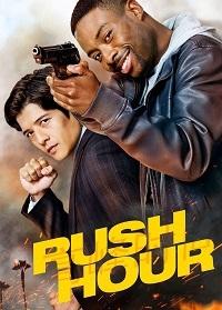 Час пик / Rush Hour (1 сезон: 1-13 серии из 13) | Jaskier