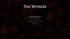 The Witness [Ru/Multi] (1.0/upd17) Repack SpaceX