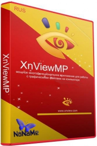 XnViewMP 0.98.1 + Portable [Multi/Ru]
