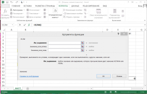 Microsoft Office 2013 Pro Plus + Visio Pro + Project Pro + SharePoint Designer SP1 15.0.5275.1000 VL (x86) RePack by SPecialiST v20.9 [Ru/En]