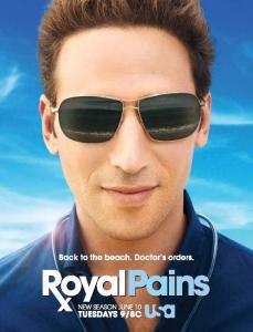 Пациент всегда прав / Royal Pains (8 сезон 1-8 серии из 8) | NewStudio