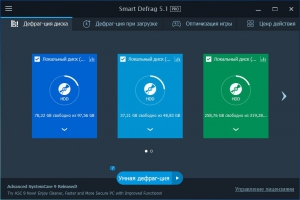 IObit Smart Defrag Pro 5.2.0.854 Final [Multi/Ru]