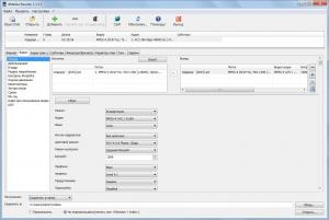 XMedia Recode 3.3.3.3 + Portable [Multi/Ru]