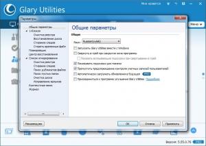 Glary Utilities Pro 5.55.0.76 Portable by PortableAppZ [Multi/Ru]
