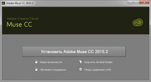 Adobe Muse CC 2015.2 Multilingual