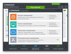Comodo Internet Security Premium 8.4.0.5076 Final [Multi/Ru]