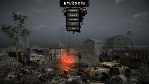 Krai Mira/Край Мира [Ru/En] (1.1) Repack Other s