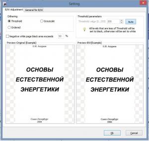 A-PDF To Black/White 3.1.1 [En]