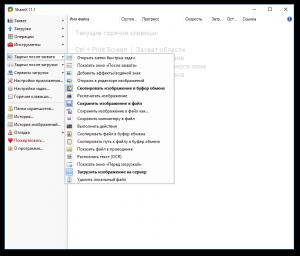 ShareX 11.1.0 [Multi/Ru]