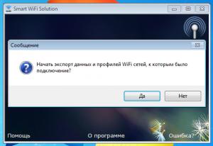 Smart WiFi Solution 2.0 [Multi/Ru]